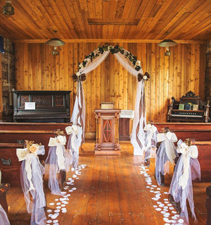 Church wedding300w crop